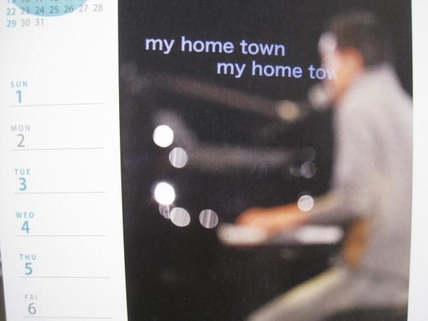 ピアノを弾く小田和正