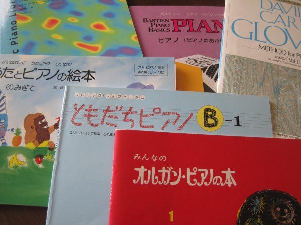 初期ピアノ楽譜