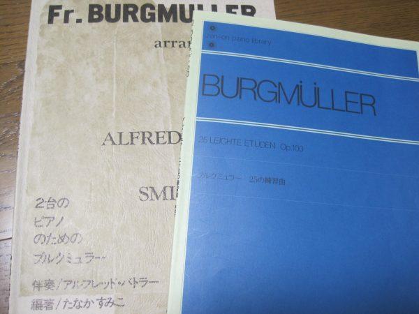ブルグミュラー25の練習曲