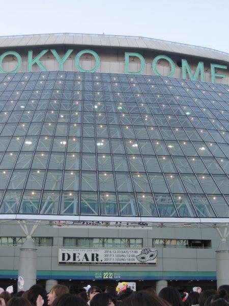 昼の東京ドーム