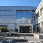 安城市中央図書館