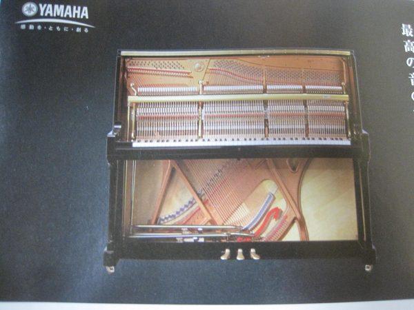 アップライトピアノの中身
