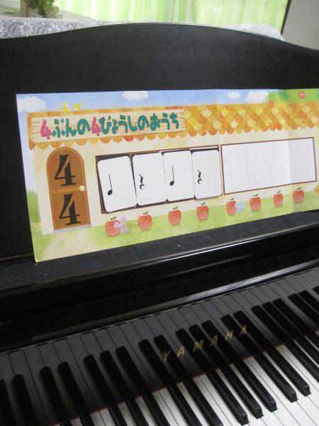 ピアノの譜面にも立てかけられそうなリズムカード