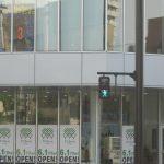 安城図書館アンフォーレオープン