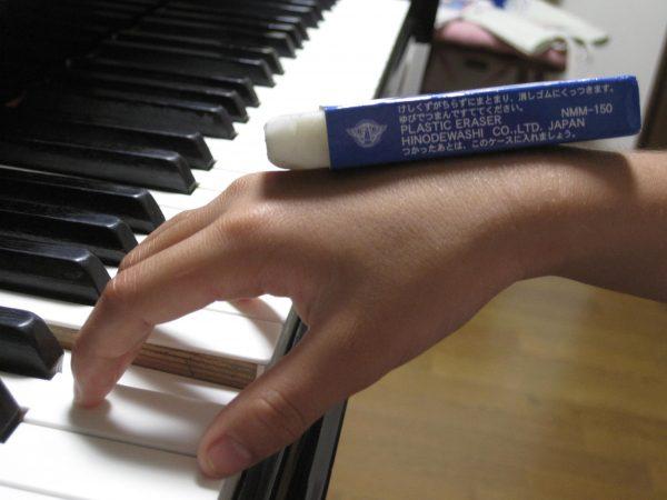 消しゴムの活用 ピアノ