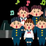 合唱 ピアノ伴奏 画像