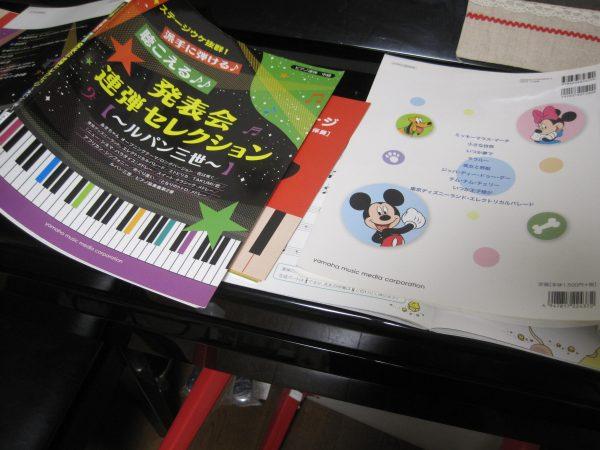 ピアノ発表会曲さがし3