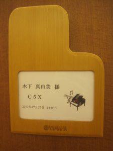 ヤマハグランドピアノC5X選定