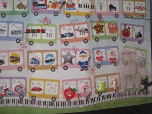 ピアノ教室出席カード9