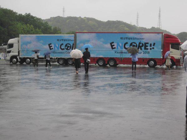 大雨の小田さんコンサート2018エコパ2日目