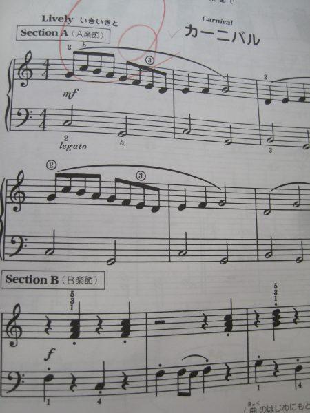 バスティンピアノより「カーニバル」