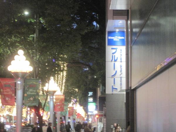 名古屋ブルーノート2018